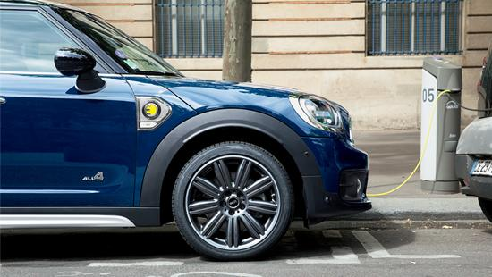 MINI COUNTRYMAN HYBRIDE RECHARGEABLE.